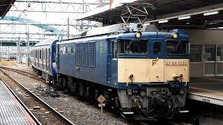 2021/06/23 【新津配給】 E235系 F-13編成 大宮駅 | JR East: E235 Series F-13 Set by EF64 1030 at Omiya