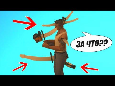 РАЗВЕЛ МУДАКА в игре GTA SAMP #shorts