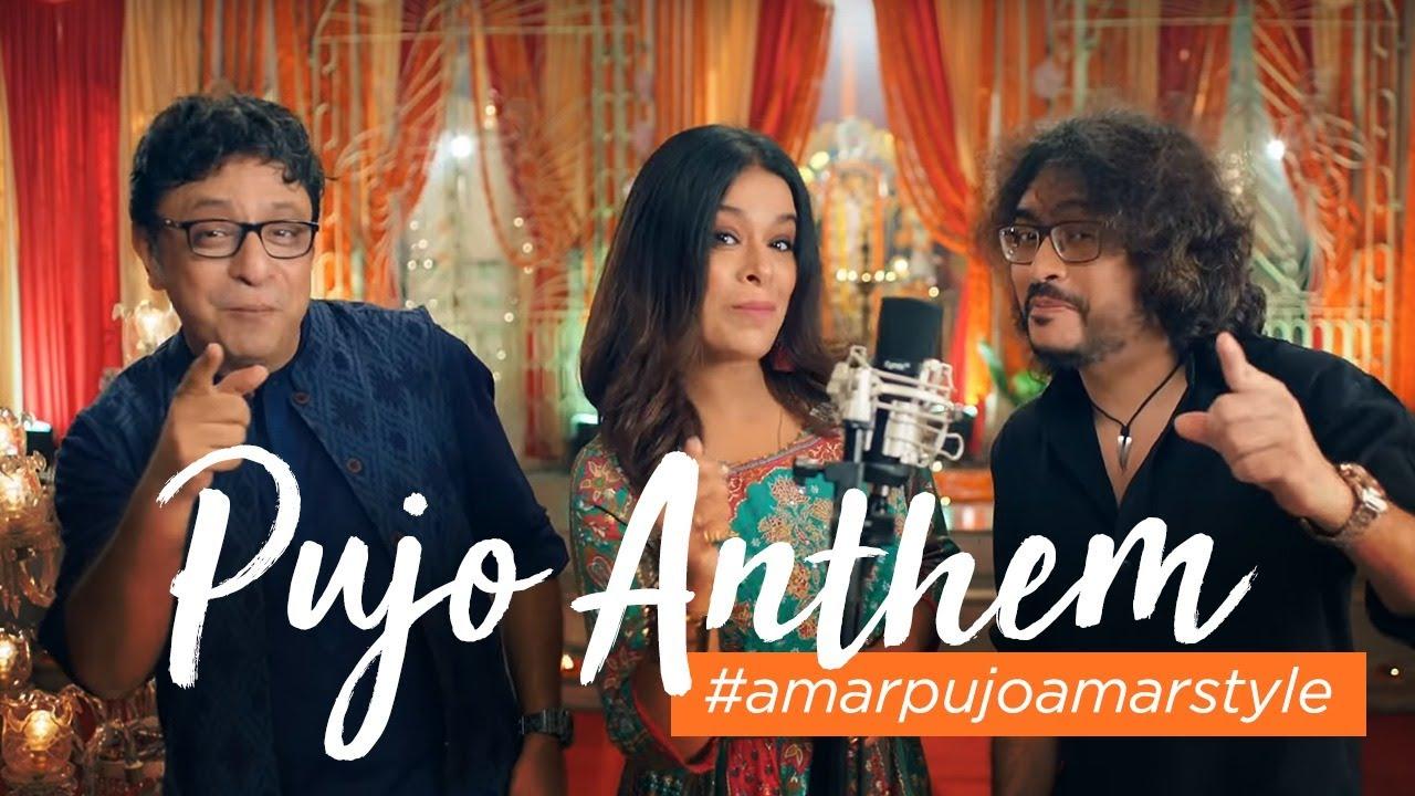 Lifestyle's Pujo Anthem | #AmarPujoAmarStyle | Music Video - YouTube