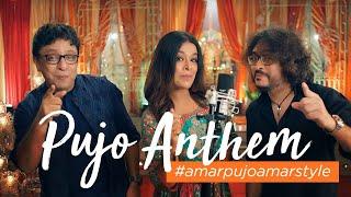 Lifestyle's Pujo Anthem | #AmarPujoAmarStyle | Music Video