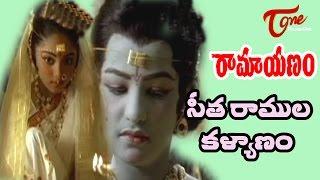 Ramayanam Songs - Sita Ramula Kalyanam - Jr NTR - Swathi Baalineni