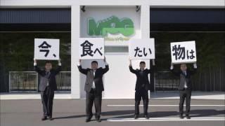 2015年の西原商会のCMが完成しました。福岡・鹿児島の社員たちが元気に...