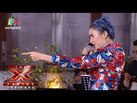 เพลง Rosses | Judges' Houses | The X Factor Thailand 2017