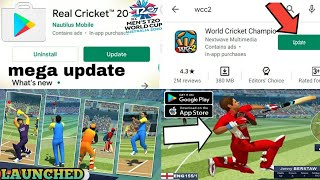 WCC2 NEW UPDATES & REAL CRICKET 20™ UPDATES NEW FEATURE ID BAN