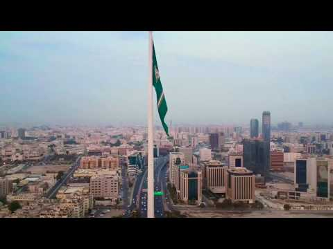 Jeddah Flagpole - Tallest National flag in the world -170m - أطول علم في العالم - علم مدينه جده ١٧٠