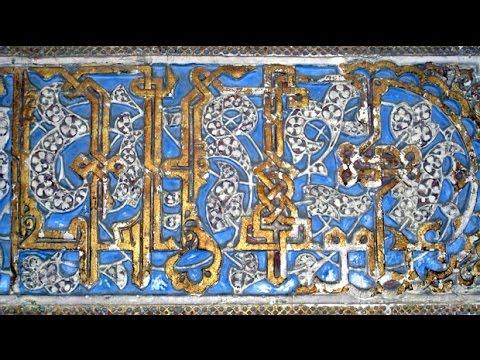 Sevilla, Spain: The Moors and Alcázar