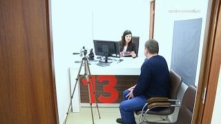 Подать документы на замену водительского удостоверения можно в Многофункциональном центре Ревды