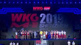 Церемония взвешивания перед WKG&M-1 Challenge 103, Weigh-in, Шеньчжень, Китай