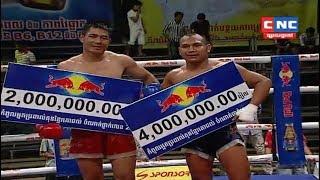 Roeung Sophorn Vs Long Sovandoeun, Khmer Boxing Cnc 17 March 2018, Kun Khmer Vs Muay Thai