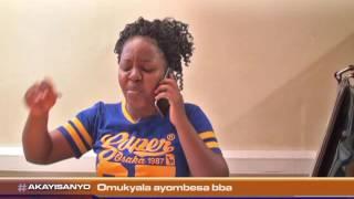 Omulamwa: Omukyala ayombesa bba thumbnail