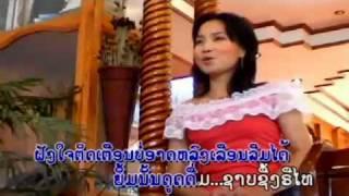 Video Luang Prabang Muang Ngarm download MP3, 3GP, MP4, WEBM, AVI, FLV Juni 2018