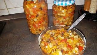Овощной салат на зиму !!! Заготовка на зиму !!!