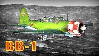 War Thunder: Sukhoi  BB-1, Tier-1 / Rank-1 Review