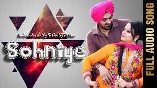Sohniye (Full Audio Song) || Kulwinder Kally & Gurlej Akhtar || Latest Punjabi Songs 2016