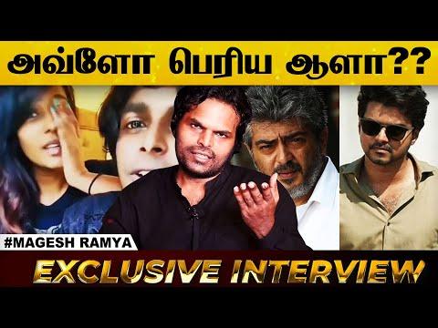 CORONA-வை விட கொடுமையானவர்கள் இவங்க.., Exclusive Interview With Magesh Ramya...! | Meera Mithun | HD