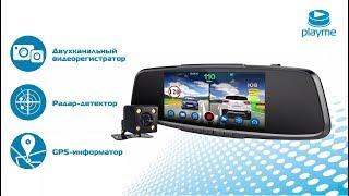 зеркало Playme VEGA - двухканальный видеорегистратор, радар-детектор, GPS