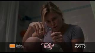 TULLY - In Cinemas May 10 - Frozen Pizza