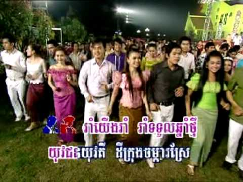 Happy Khmer New Year 2009!!-RMH Vol.146#6