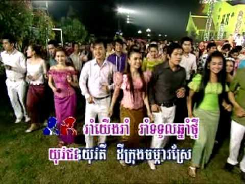 Happy Khmer New Year 2009!!-RMH Vol.146#6