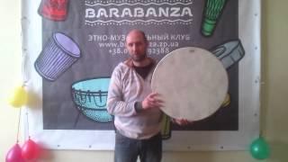 Набор в группу обучения игре на рамочных барабанах и бубнах.