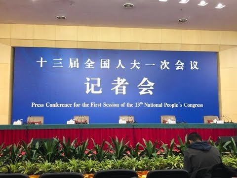 LIVE: Press conference of People's Bank of China