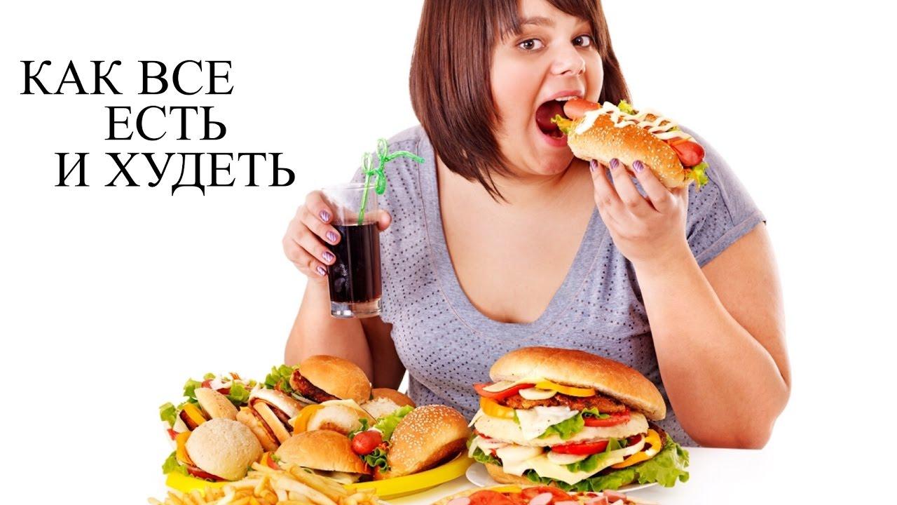 поэтому все ем и ем летнего времени подойдет