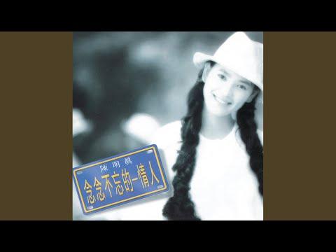 Ai Mian Qiang Bu Lai