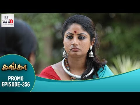 Ganga Tamil Serial | Episode 356 Promo | 2...