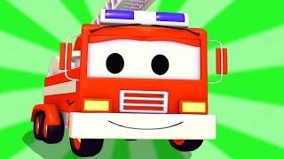 Пожарная машина сборник мультфильмов  | мультфильм для детей на русском языке про машинки