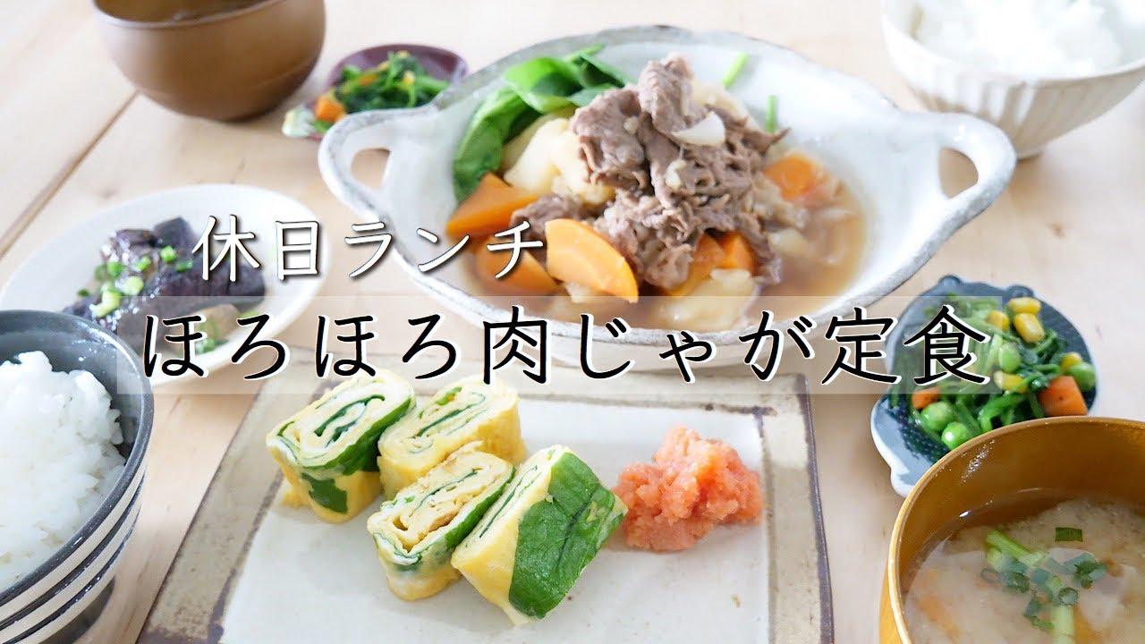 【料理動画57】ほろほろ肉じゃが定食-台所の中心に猫がいる、の巻-【English subtitles】【猫動画】