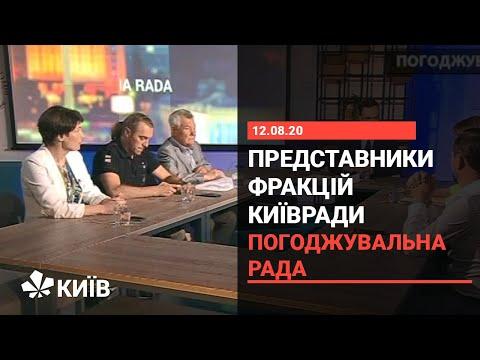 Регіональний розвиток : що чекає на Київ у новій стратегії