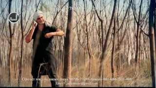 Punjab by Kulwinder Billa mera desh hove punjab Japas Music