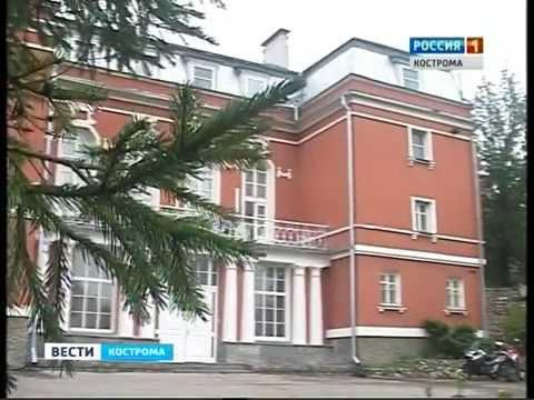 Телевизионный сюжет ГТРК Кострома об открытии Паломнического центра