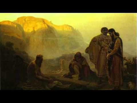 The Bible: Job