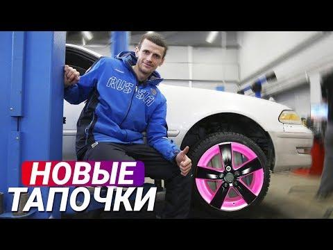 видео: Крутые JDM диски R18 на Тойота Марк 2
