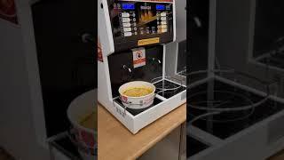 무인 라면 자판기