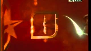 STAR Chinese Channel Ident