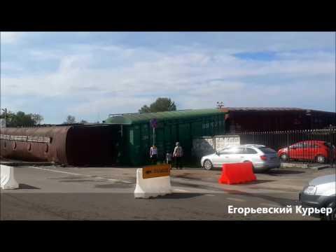 В Егорьевске железнодорожным вагонам не хватает рельсовых путей