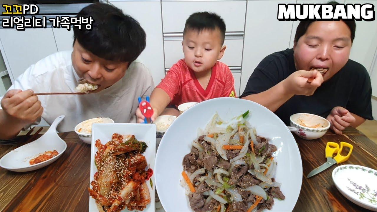리얼가족먹방:)갓담은 배추김치와 초간단 담백한 소고기야채볶음만들기😋 ㅣStir-fried Beef&VegetablesㅣKimchiㅣMUKBANGㅣEATING SHOW
