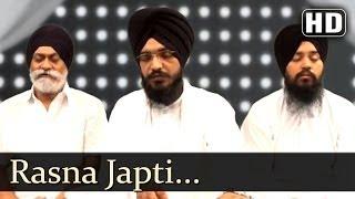 Rasna Japti - Bhai Harpreet Singh (Hazoori Ragi Darbar Sahib Amritsar)
