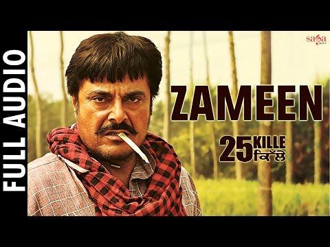 Zameen (Audio) - Mika, Surinder Shinda | 25 Kille | Happy Raikoti | Latest Punjabi Songs 2016