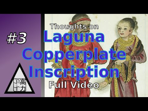 The Laguna Copperplate Inscription - Agos The Flow #3 Full video