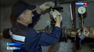 Итоги проверки законности корректировки платы за отопление в Усинске
