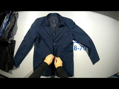 М 24. Уп № 1 (2019). Пиджаки мужские Extra  Швейцария. С/с 357 рублей за единицу.