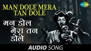 Man Dole Mera Tan Dole – Full song | Lata Mangeshkar | Nagin [1954]