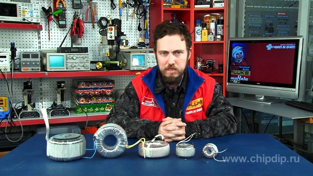 Самодельный трансформатор для полуавтомата /toroidal! - YouTube