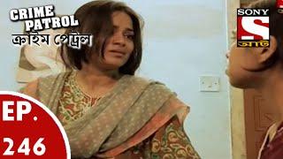 Crime Patrol - ক্রাইম প্যাট্রোল (Bengali) - Ep 246- Where Is My Baby