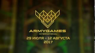 ARMY 2017 ID