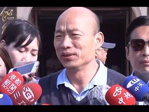 高雄市長韓國瑜出席「第二屆七彩雲南相約台灣文化交流活動」