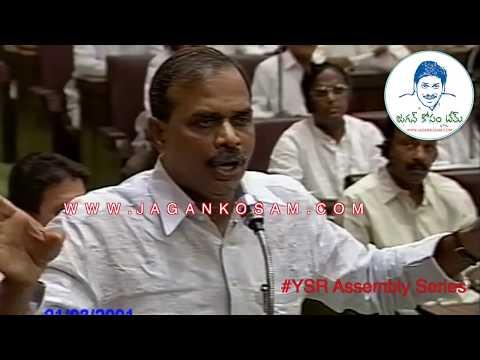 YSR Fire On Speaker - YSR Assembly Series - 21/03/2001